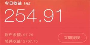 钱咖收益截图.jpg