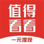 值得看看阅读赚钱,重庆时报旗下实况新闻改名