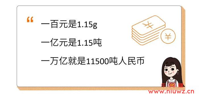 小散购买股票.jpg