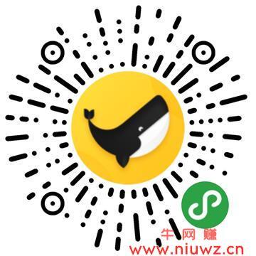 芝麻鲸选小程序