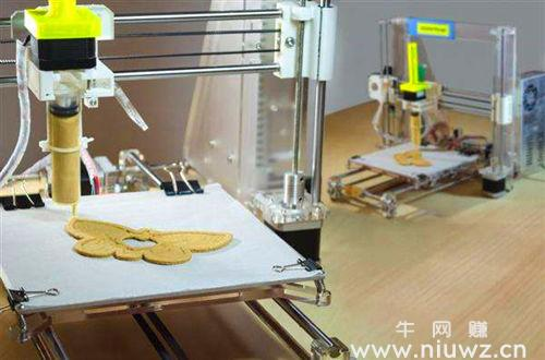 3D食物打印机