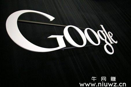 谷歌网赚联盟