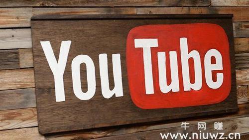 YouTube做谷歌网赚联盟