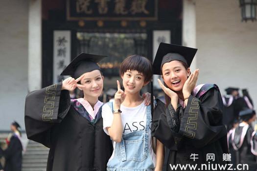 大学毕业了