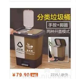 分类回收垃圾桶