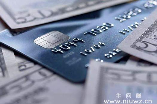 信用卡诈骗罪了解一下,我的无知贪婪经历