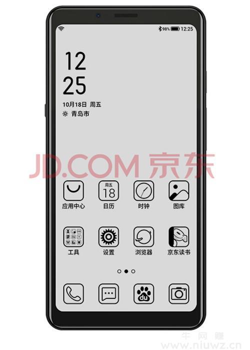 京东0元购:1199元海信A5手机,水墨屏HIFI大电池