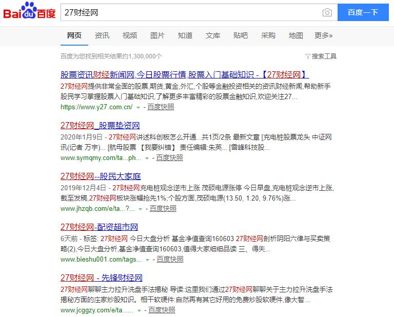 27财经网搜索结果